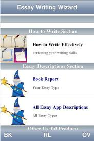 essays on multicultural education accounting homework adam essays on multicultural education