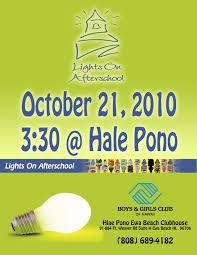 Lights On After School 2017 After School Program Hale Pono Ewa Beach Bgch