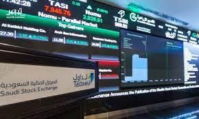 تعرّف على مواعيد التداول بالسوق المالية أثناء شهر رمضان   صحيفة تواصل  الالكترونية