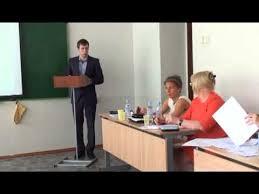 Защиты дипломов по юриспруденции на ин яз  Защиты дипломов по юриспруденции на ин яз 2013