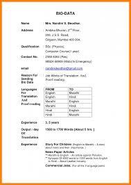How To Make Biodata For Job Biodata Example Job Application Letter