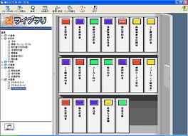 書類のライフサイクルは、「作成・受領 ⇒ 整理・活用 ⇒ 保管・保存 ⇒ 処分(廃棄・長期保存)」という流れです。 ファイリングソフト 楽2ライブラリ の最新版 仮想デスク で書類整理 Itmedia エンタープライズ