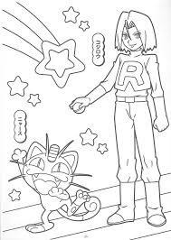 Team Rocket Coloring Book