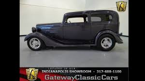 1934 Chevrolet 2 Door Sedan - #188 NDY - Gateway Classic Cars ...