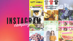 最新版 プレゼント企画から来店促進まで Instagramインスタグラム