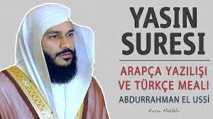 Yasin suresi anlamı dinle Abdurrahman el Ussi (Yasin suresi arapça yazılışı  okunuşu ve meali) - YouTube