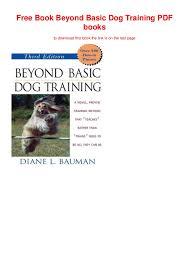 Dog Training Chart Free Book Beyond Basic Dog Training Pdf Books