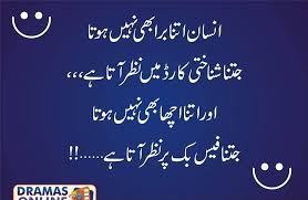 Beautiful Urdu Quotes Facebook Best of Funny Pictures With Quotes For Facebook In Urdu Animaxwallpaper