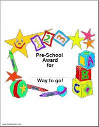 Printable Award For Pre School And Kindergarten Abcteach