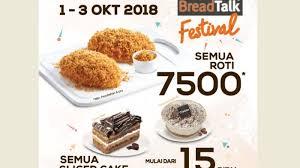 Signature Product Dibanderol Seharga Rp 7500 Saat Breadtalk