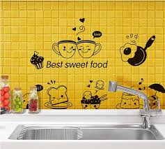 cartoon best sweet food wall art mural decor kitchen tile cabinet refrigerator decal poster graphics coffee bread wallpaper decal cartoon best sweet food  on wall art pictures of food with cartoon best sweet food wall art mural decor kitchen tile cabinet