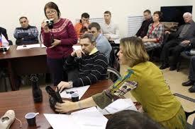 Полиция и Главное контрольное управление Челябинска занялись  Полиция и Главное контрольное управление Челябинска занялись работой ФГУПа