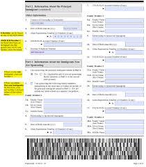 visa harmony form i sample form i 864 sample