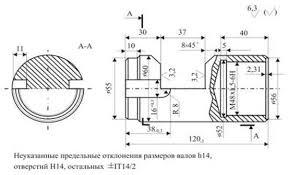 Курсовая работа Проектирование технологического процесса  1 2 2 Анализ технологичности конструкции детали