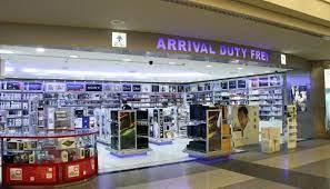 السوق الحرة في مطار بيروت في المرتبة الخامسة عالمياً