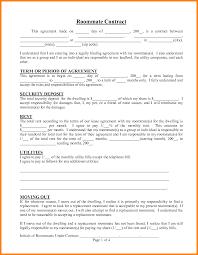 sponsorship agreement sample sponsorship agreement
