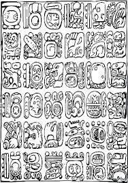 Mayan Coloring Pages Kryptoskoleninfo
