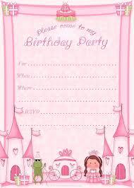 Girl Birthday Invitation Card Template Free Download