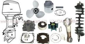 yamaha outboard parts. yamaha suzuki tohatsu mercury omc outboard parts catalog yamaha a