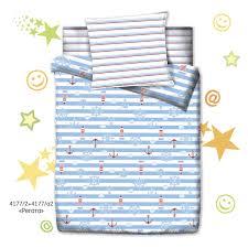 <b>Комплект постельного белья</b> «<b>BRAVO</b> kids dreams ...