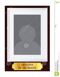Employee Of The Month Template With Photo Employee Of The Month Photo Frame Template Stock Vector