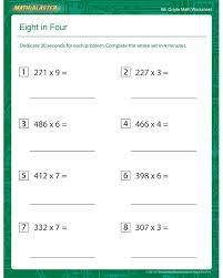 Printable Math Worksheets 6Th Grade Free Worksheets Library ...
