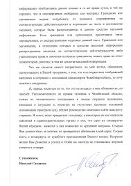 Отчет по практике на предприятии занимающимся грузоперевозками Выполнение отчета по практике для юриста