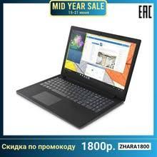<b>Ноутбук Lenovo V130</b>-<b>15IKB</b> 81MT002VRU AMD A4-Series A4 ...