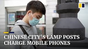 Wuhan's <b>new wireless charging</b> lamp posts keep smartphones alive ...