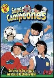 Super Campeones [Original] Latino