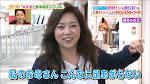 藤吉久美子の最新おっぱい画像(3)