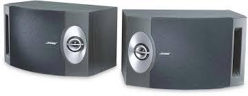 bose 201. bose® 201® series v direct/reflecting® speaker system (black) at crutchfield.com bose 201 crutchfield