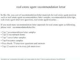 Real Estate Recommendation Letter Sample Real Estate Introduction Letter To Friends Template Sample