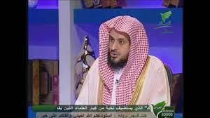 حكم الجمع بين صيام قضاء رمضان وبين صيام عشر ذي الحجة والإثنين والخميس وأيام  البيض - YouTube