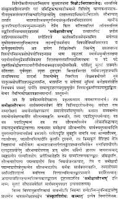 majha desh essay in marathi dr michael lasala funny essay starters for high school
