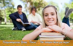 Статистика дипломных курсовых работы контрольных работ и  Статистика дипломных курсовых и контрольных работ в Новосибирске