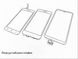 PRESTIGIO MultiPhone 5501 DUO Black ...
