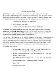 the book essay zodiac pdf