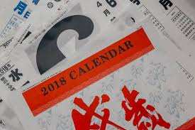 easy calendars 10 ways to reuse and recycle old calendars living on the cheap