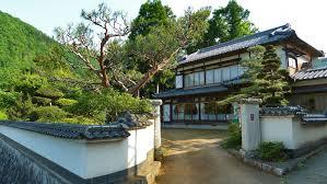 Modern Japanese Houses Modern Japanese Inspired House Design