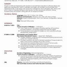 Admin Resume Samples Public Administration Resume Sample