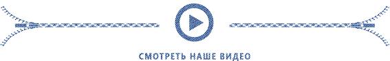 Сервис заказа дипломных работ  Видео презентация
