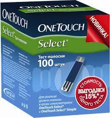 Контрольный раствор для глюкометра Оne touch select Оnetouch select