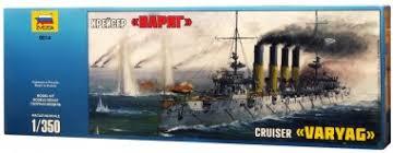 <b>Сборная модель Крейсер</b> Варяг <b>Zvezda</b> 1:350 арт.9014