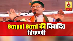 Himachal Bjp Chief Satpal Satti Makes Derogatory Comment On Sonia Gandhi After Ec Lifts Ban Abp