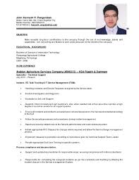 Updated Resume Best 720 UPDATED RESUME 24 To 24