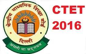 Image result for ctet result 2016