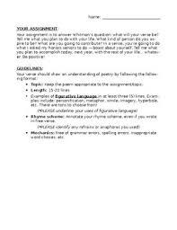 essay english friendship class 8