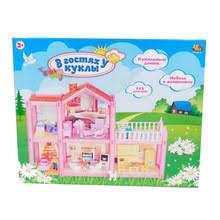 Куклы и <b>мягкие игрушки abtoys</b>, купить по цене от 1034 руб в ...