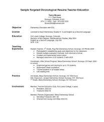 Music Teacher Resume Word Format Sample Music Education Resume